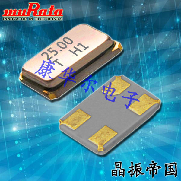 村田晶振,MCR1612晶振,XRCFD26M000FYQ01R0晶振