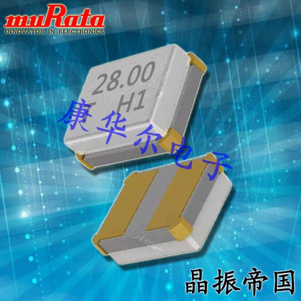 村田晶振,HCR2520晶振,XRCHA16M000F0A01R0晶振