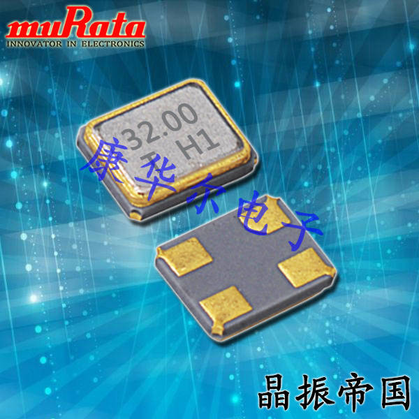 村田晶振,TDS-2520F晶振,XRCHJ16M000F1QB1P0晶振