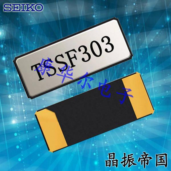 SEIKO晶振,贴片晶振,SC-32P晶振,32.768KHZ晶振