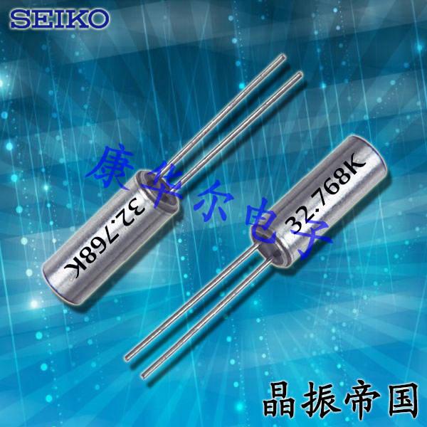 SEIKO晶振,石英晶振,VT-120-F晶振,32.768K晶振