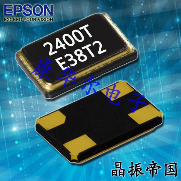 爱普生晶振,,贴片晶振,FA2016AN晶振,X1E0003510001晶振.