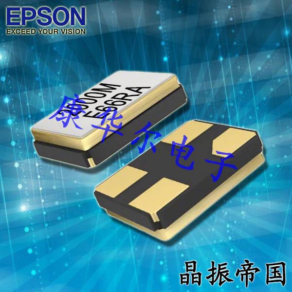 爱普生晶振,贴片晶振,FA-238晶振Q22FA23800001晶振.