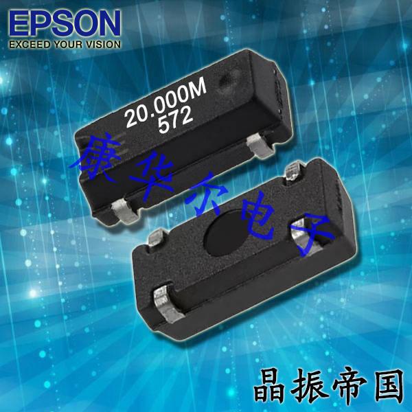 爱普生晶振,贴片晶振,MA-306晶振,音叉谐振器