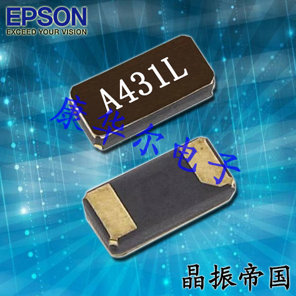 爱普生晶振,贴片晶振,FC1610AN晶振,石英晶体谐振器