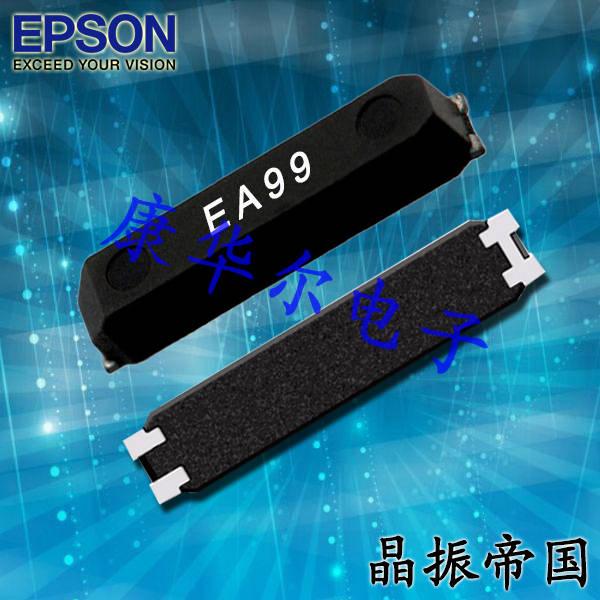 爱普生晶振,贴片晶振,MC-146晶振,Q13MC1461000100晶振