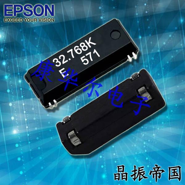 爱普生晶振,贴片晶振,MC-306晶振,Q13MC3061000200晶振