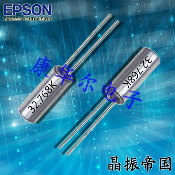 爱普生晶振,石英晶振,C-2TYPE晶振,Q12C20001000600晶振