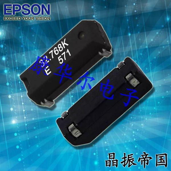 爱普生晶振,汽车规晶振,MC-30A晶振,汽车环保无铅晶振
