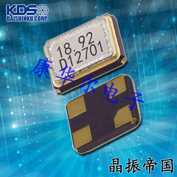 KDS晶振,贴片晶振,DSX1210A晶振,无线通信晶振