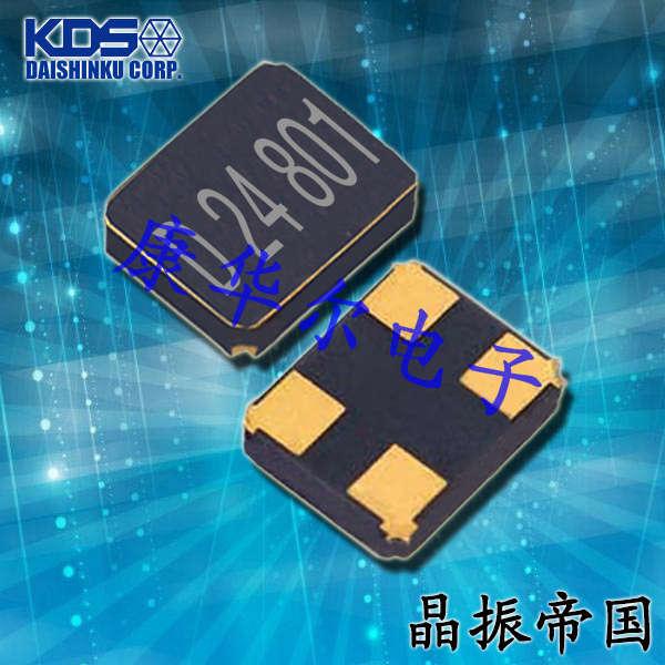 KDS晶振,贴片晶振,DSX321G晶振,1C212000AA0H晶振