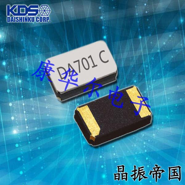KDS晶振,贴片晶振,DST1610A晶振,小体积陶瓷封装晶振