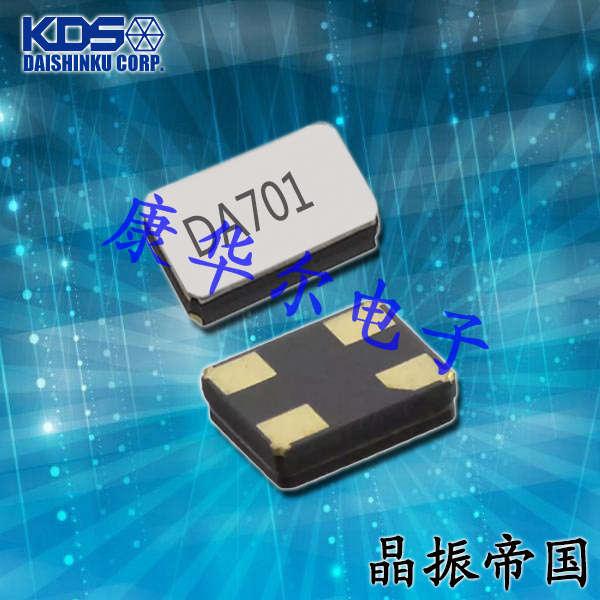 KDS晶振,贴片晶振,DST1210A晶振,进口小体积晶振