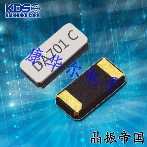 KDS晶振,贴片晶振,DST310S晶振,车载电子贴片晶振