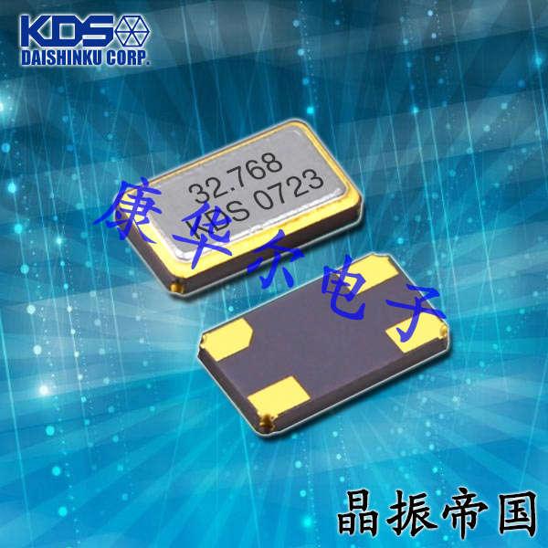 KDS晶振,贴片晶振,DST311S晶振,智能电话手表进口晶振