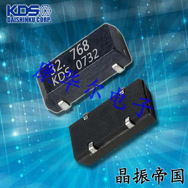 KDS晶振,贴片晶振,DMX-26S晶振,游戏机电子晶振