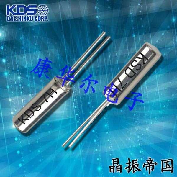 KDS晶振,石英晶振,DT-381晶振,钟表进口插件晶振