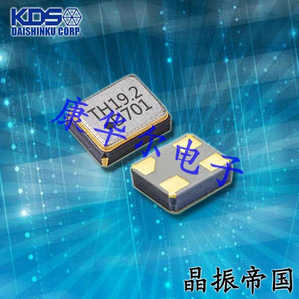 KDS晶振,贴片晶振,DSR211ATH晶振,手机进口热敏晶振