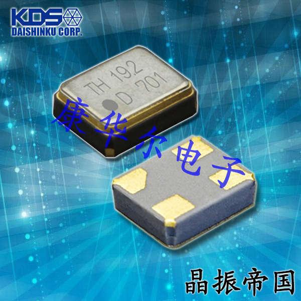 KDS晶振,贴片晶振,DSR221STH晶振,移动通信热敏电阻晶振