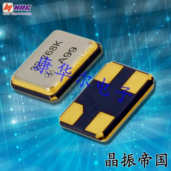 NDK晶振,贴片晶振,NX1210晶振,移动通信小体积贴片晶振