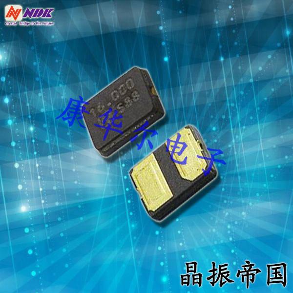 NDK晶振,贴片晶振,NX3225GD晶振,汽车进口3225高品质晶振