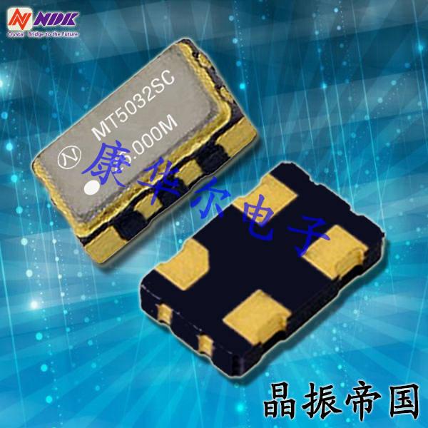 NDK晶振,贴片晶振,NX3225SC晶振,进口无源贴片晶振