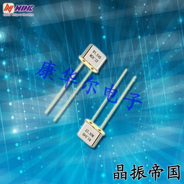 NDK晶振,石英晶振,NR-2B晶振,高可靠性进口插件石英晶振