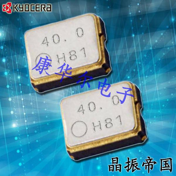京瓷晶振,贴片晶振,CX1008SB晶振,高稳定性石英晶振