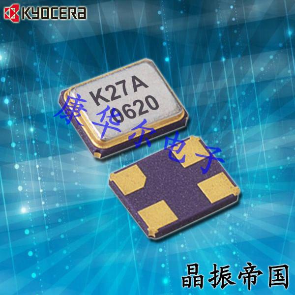 京瓷晶振,贴片晶振,CX1210SB晶振,移动通信电子晶体谐振器