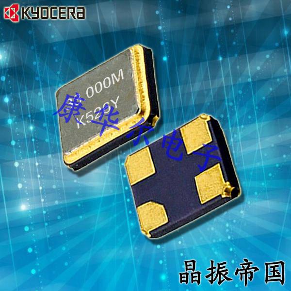 京瓷晶振,贴片晶振,CX1612DB晶振,移动通信1612晶体谐振器