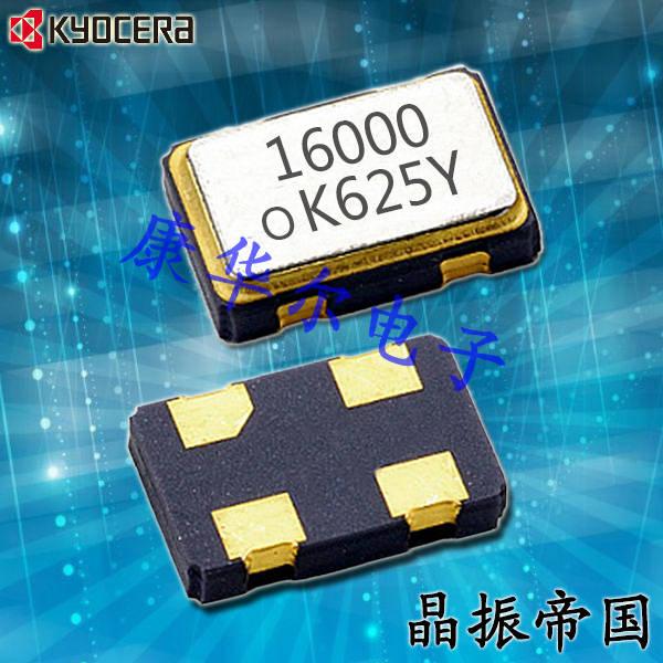 京瓷晶振,贴片晶振,CX3225SA晶振,进口汽车规晶振