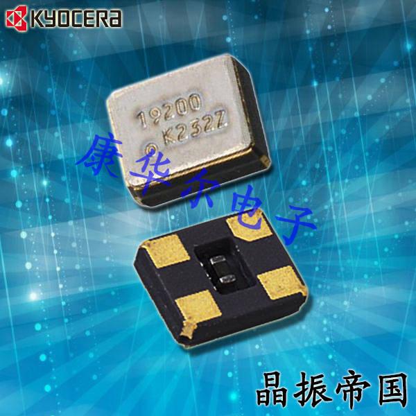 京瓷晶振,贴片晶振,CX2016GR晶振,车载小体积晶体谐振器