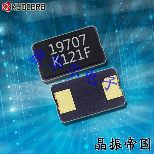 京瓷晶振,贴片晶振,CX3225GA晶振,CX3225GA24000D0PTVCC晶振