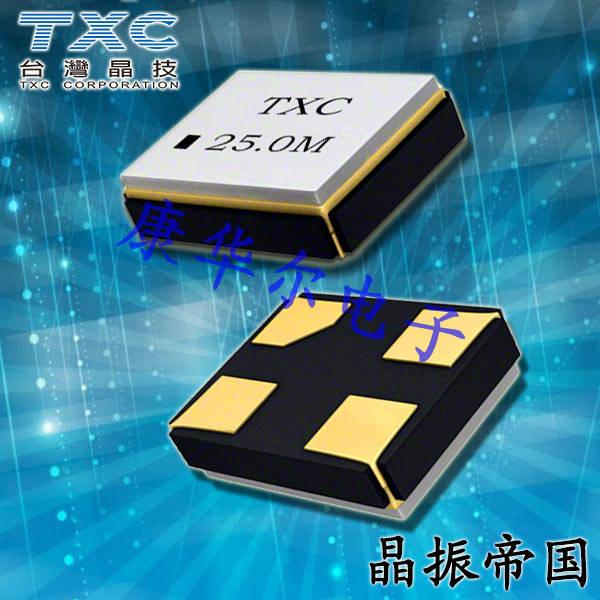 TXC晶振,贴片晶振,8Q晶振,1612进口无铅环保晶振