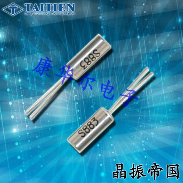 泰艺晶振,插件晶振,XB-J晶振,台产无铅环保插件晶振