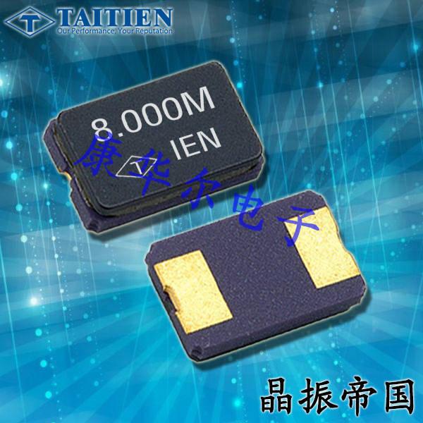 泰艺晶振,贴片晶振,XS晶振,XSHGGLNANF-12.000000晶振