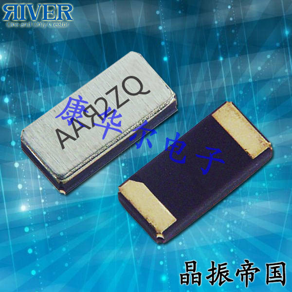大河晶振,贴片晶振,TFX-02S晶振,两脚贴片金属封装3215石英晶振