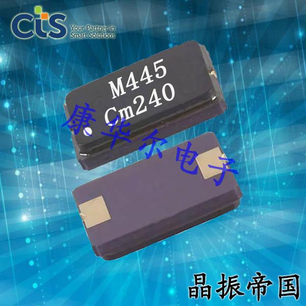 CTS晶振,贴片晶振,445晶振,445C35A12M00000晶振