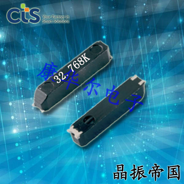 CTS晶振,贴片晶振,TFPMN晶振,TFPMN2P32K7680R晶振