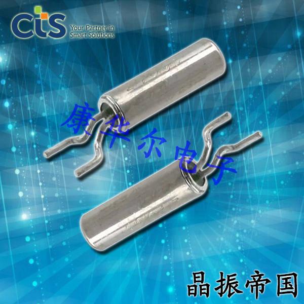 CTS晶振,贴片晶振,TFSM26晶振,TFSM26P32K7680晶振