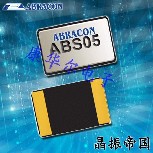 Abracon晶振,贴片晶振,ABS05W晶振,ABS05W-32.768kHz-D-2-T晶振