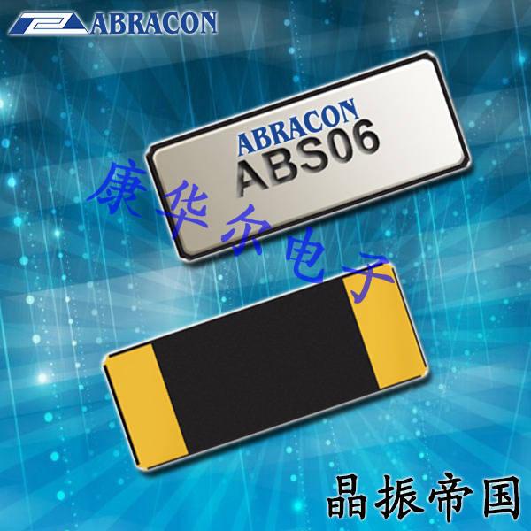 Abracon晶振,贴片晶振,ABS06晶振,ABS06-32.768KHZ-T晶振