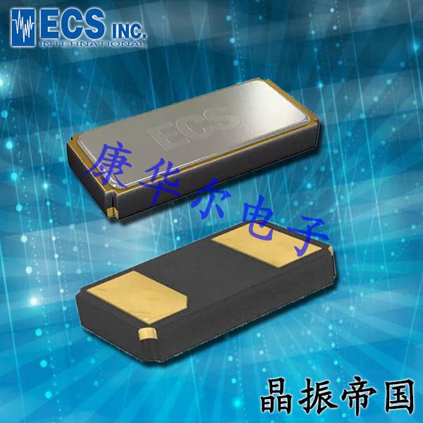ECS晶振,贴片晶振,ECX-1210晶振,ECS-.327-12.5-1210-TR晶振