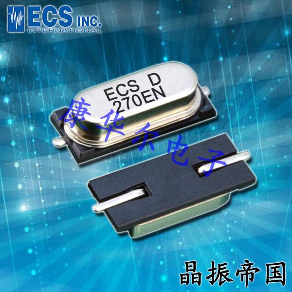 ECS晶振,贴片晶振,CSM-4AX晶振, ECS-200-20-28AX-TR晶振