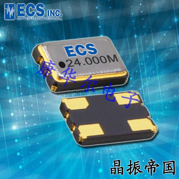 ECS晶振,贴片晶振,ECX-2236Q晶振,ECS-240-8-36Q-ES-TR晶振
