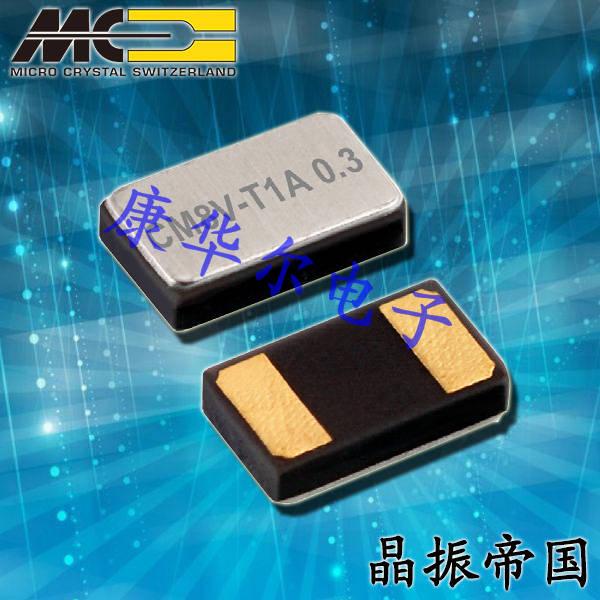 微晶晶振,贴片晶振,CM8V-T1A晶振,CM8V-T1A-32768-kHz-125pF-20ppm-TAQC晶振
