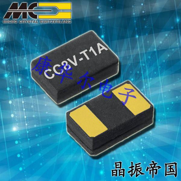 微晶晶振,贴片晶振,CC8V-T1A晶振,CC8V-T1A-32768-kHz-125pF-20ppm-TA-QC晶振