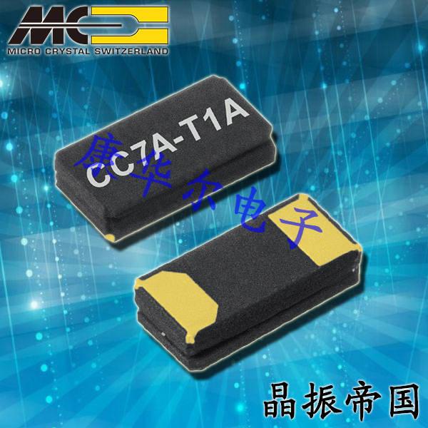 微晶晶振,贴片晶振,CC7A-T1A晶振,CC7A-T1A-26000MHz-90pF-50ppm-TA-I晶振