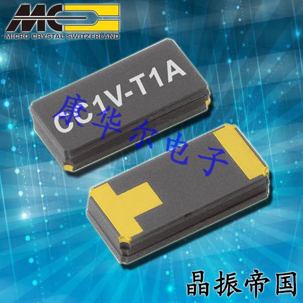 微晶晶振,贴片晶振,CC1V-T1A晶振,CC1V-T1A-32768kHz-125pF-20ppm-TA-QC晶振