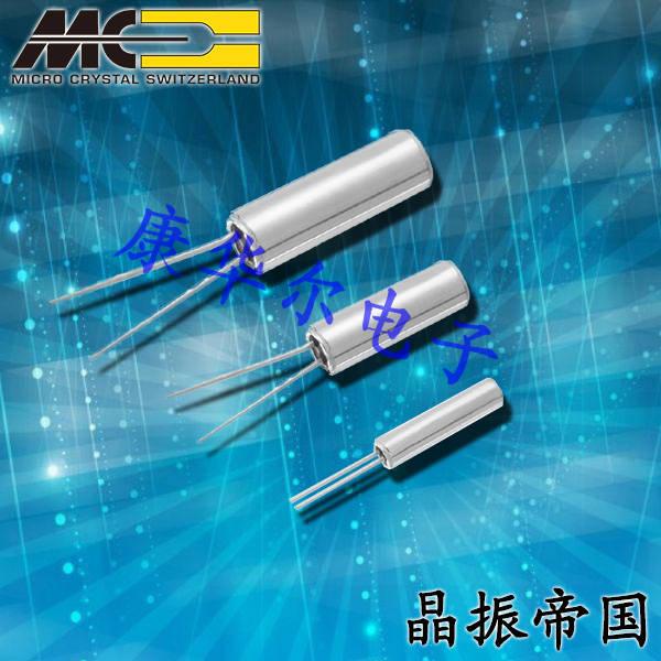 微晶晶振,贴片晶振,DS26晶振,DS26-L3N-32768kHz-82pF-30ppm-TW晶振